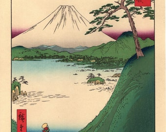 "Woodblock print, Japanese Ukiyoe, Hiroshige, ""Misaka Pass in Kai Province"", Thirty-six Views of Mount Fuji ."