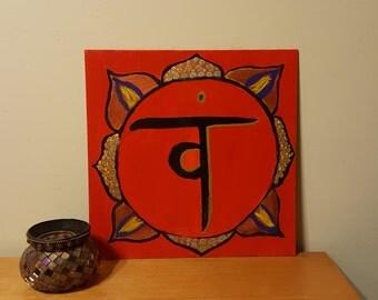 Sacral Chakra - Chakra Art - Yoga Studio Decor- Hippie Art - Healing Art - Metaphysical Art - Original Painting - Meditation Painting