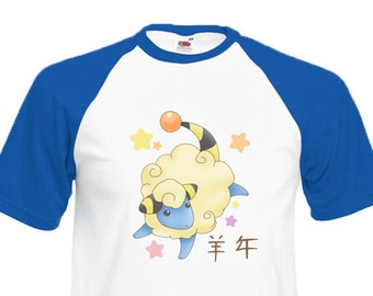 Year of the Mareep - Pokémon Zodiac T-shirt