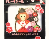 Year of the Monkey - 2016  Stickers - Japanese Chiyogami Paper Stickers - Blossoms Gourds and more (S287) 40 Stickers