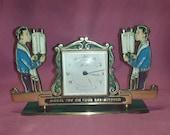 RESERVED Vintage Abada Brass & Enamel Bar Mitzvah Clock / Mazal Tov on Your Bar Mitzvah Wind Up Alarm Clock / Abada Israel Desk Clock #90