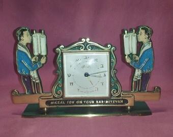 Vintage Abada Brass U0026 Enamel Bar Mitzvah Clock / Mazal Tov On Your Bar  Mitzvah Wind