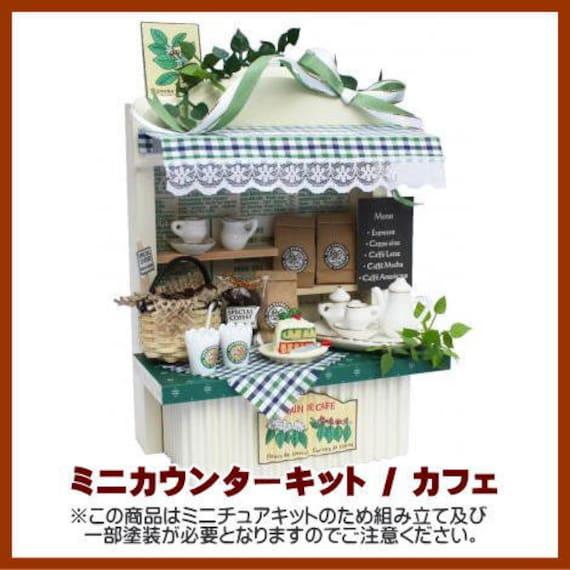 Items Similar To Billy Dollhouse Coffee Shop Coffee