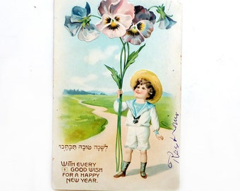 1908 Jewish New Year Postcard, Rosh Hashanah