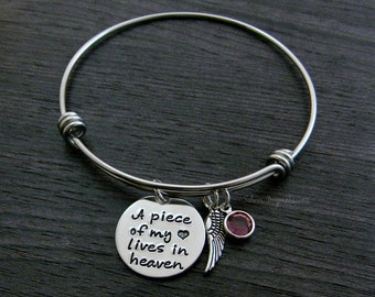 A Piece of My Heart Lives in Heaven / Personalized Wire Bangle Bracelet / Memorial Miscarriage Bracelet
