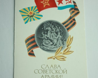 Rare Vintage Soviet Postcard - Vintage Greeting Card - Russian Revolution - Glory to Great October