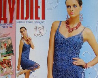 Irish Lace One Piece Swimsuit, Monokini, dress,skirt,top. Crochet patterns magazine DUPLET 151