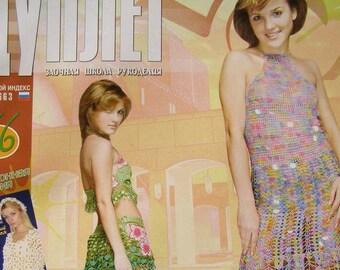 Crochet patterns magazine DUPLET 66 Dress top sweater skirt top