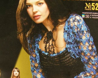 Crocheting magazine DUPLET 52 Lace  jackets, dress, top, skirt, cardigan, gloves