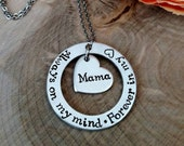 Always on my mind forever in my heart hand stamped necklace, mom memorial necklace, mom loss necklace, sympathy gift, remembrance necklace