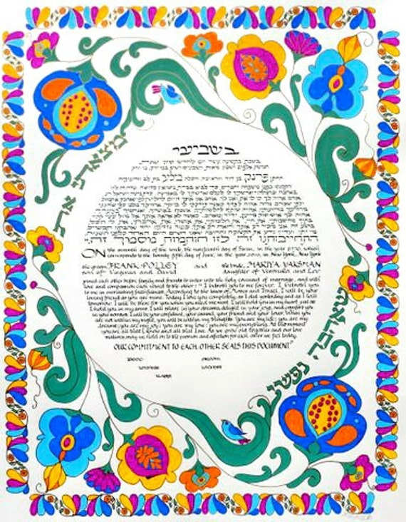 Handmade Ketubah - Soulmates - Free Custom Options