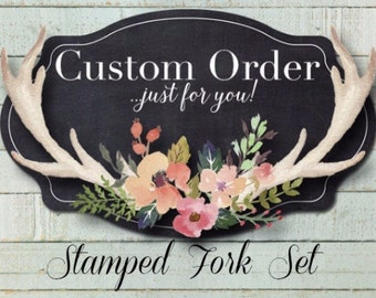 Stamped Wedding Forks, Set of 2, Custom Message Fork Set, Custom Wedding Forks, Engagement Gift, Bridal Shower Gift, Wedding Gift, Vintage