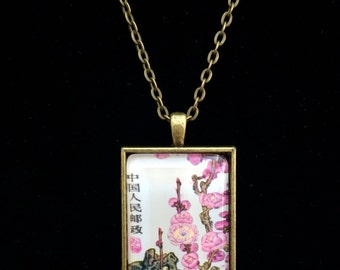 Chinese Plum Blossom Postage Stamp Necklace | Asian art | Stamp jewelry | Flower necklace