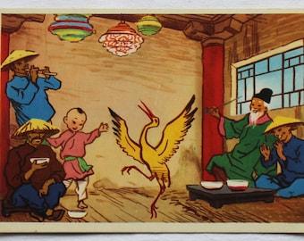 "Illustrators Vinokurov, Shvartsman. Vintage Soviet Postcard ""Yellow stork"" Chinese folk tale - 1959. Izogiz Publ. People, Chinese, Bird"