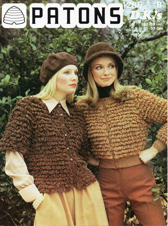 womens loopy jackets knitting pattern 1970s loopy cardigans