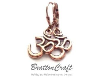 5/8 Inch Copper Aum Earrings - Copper Om Earrings - Yoga Earrings - Spiritual Earrings - Mantra Earrings - Meditation Jewelry - Epsteam