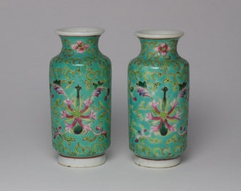 Pair of vintage Chinese famille rose miniature porcelain vases