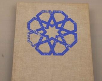 Book: AZERBAIJAN Mosques-Turrets-Palaces Ilona Turanszky Karoly Gink Corvina Klado Art Survey FREE Shipping Item No. B-3