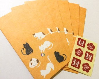 Japanese Elegant Cat Envelopes - Yellow