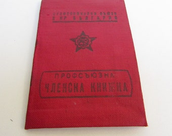 Vintage Membership Booklet, Real Membership Booklet, Communist Certificate 1969, Membership card for the benefit of the Communist Party