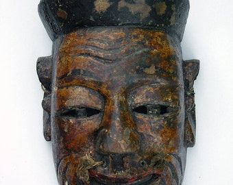 Late 19th Century Antique Chinese Nuo Opera Mask