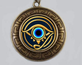 Egyptian  Eye of Horus,  Eye of Ra Pendant, Egyptian Eye of Horus Necklace, Ancient Egyptian Eye of Horus Pendant.