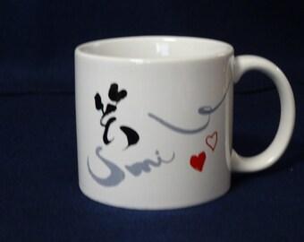 A coffee in a fun mug?!