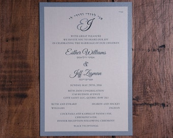 Jewish Wedding Invitation, Jewish Wedding Invitations, Jewish Invitation, Jewish  Invitations, Hebrew Invitation
