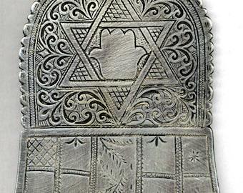 Morocco JUDAICA Old Silver Hand of Fatima – JEWISH Khamsa