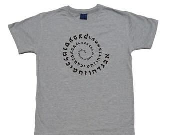 Hebrew shirt, Hebrew Alphabet, Alef Bet, Spiral Shape, Jewish alphabet, Jewish shirt, Israeli alphabet, Israeli shirt, Hebrew letters