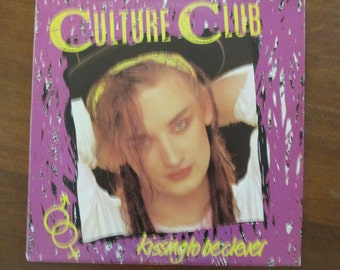 Culture Club - Kissing to Be Clever - 1st Vinyl LP 1982