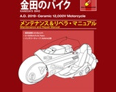 Kaneda's Bike Service and Repair Manual T-shirt - Akira Japanese Anime Manual Clothing