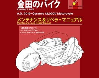 Kaneda's Bike Service and Repair Manual T-shirt - Akira Japanese Anime Manual Clothing