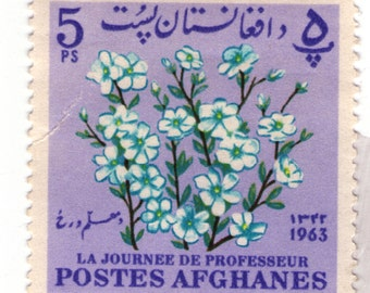 postes afghanes 1963 5 Ps