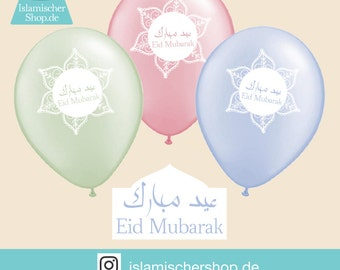 Eid of balloons, Eidmubarak