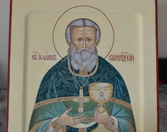 Saint John of Kronstadt handmade icon on wood Orthodox Icon