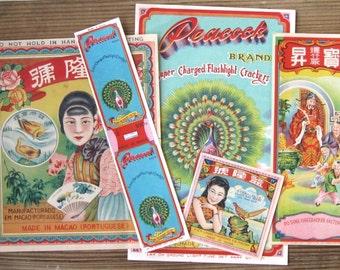 Vintage Fireworks Firecracker Labels Beautiful Large Vibrant Colors Peacocks Macau China (5 piece set)