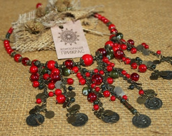 Bohemian red coral necklace.  Chunky red necklace fashion jewelry Coral necklace with coins. Traditional Ukrainian coral necklace with coins