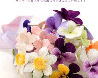 Beautiful 3D Floral Embroidery - Japanese Craft Book