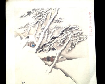 Snow Scene Vintage Print Japanese Magazine Insert in Showa Period