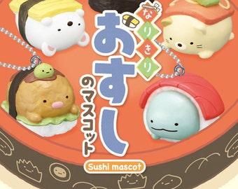 SALE Limited Stock 8pcs  Sumikkogurashi Osushi Mascot Charm (((LAST/ no restock)))