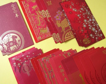 SALE - 38 Assorted Chinese Packets (long)