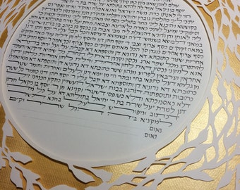 Oak Leaves and Cherry Branches Gold Ketubah - hand lettering