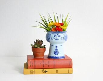 Mid Century Modern Haldensleben Face Vase / Retro Modern Blue Face Planter / Mid Century Head Vase