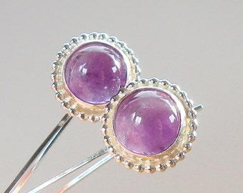 Amethyst Earrings, February Amethyst, Valentine Earrings, Green Eyed Purple, Amethyst Purple, Round Drop Earrings, Easter Candy Purple