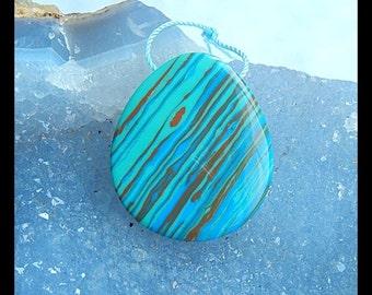 Rainbow Jasper Pendant Bead,31x26x6mm,7.11g