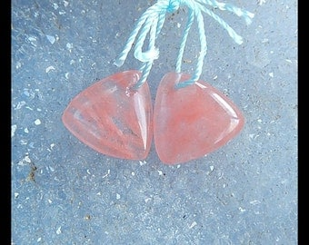 Volcano Cherry Quartz Earring Bead,14x14x4mm,2.4g
