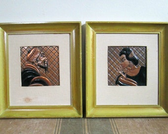 1950s Coppercraft of Hollywood Framed Art Asian Couple