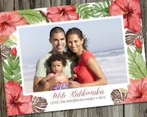 Christmas Photo Card, Watercolor Hawaiian Holiday, Mele Kalikimaka, PRINTABLE, DIGITAL, Holiday Photo Card, Beach Photo Card, ID: PC15800