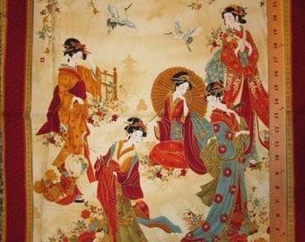 Geisha Circa 1903 Butterfly Reds Orange Gold Metallics Cotton Fabric Panel